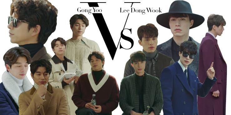 Fashion Gong Yoo vs Lee Dong Wook di Serial Goblin