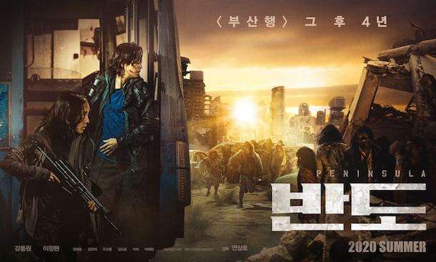 11 Fakta dari Sekuel Film Train to Busan 2: Peninsula