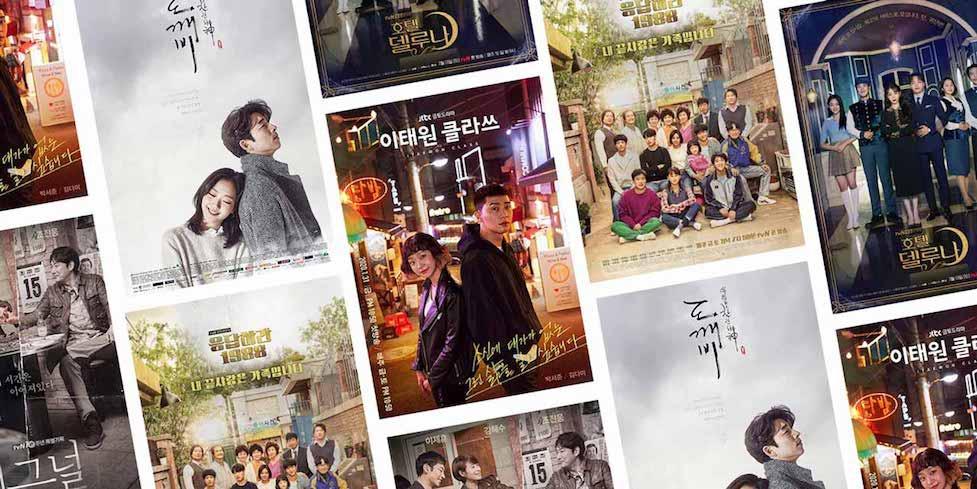10 Drama Korea Dengan Rating Tertinggi Sepanjang Masa