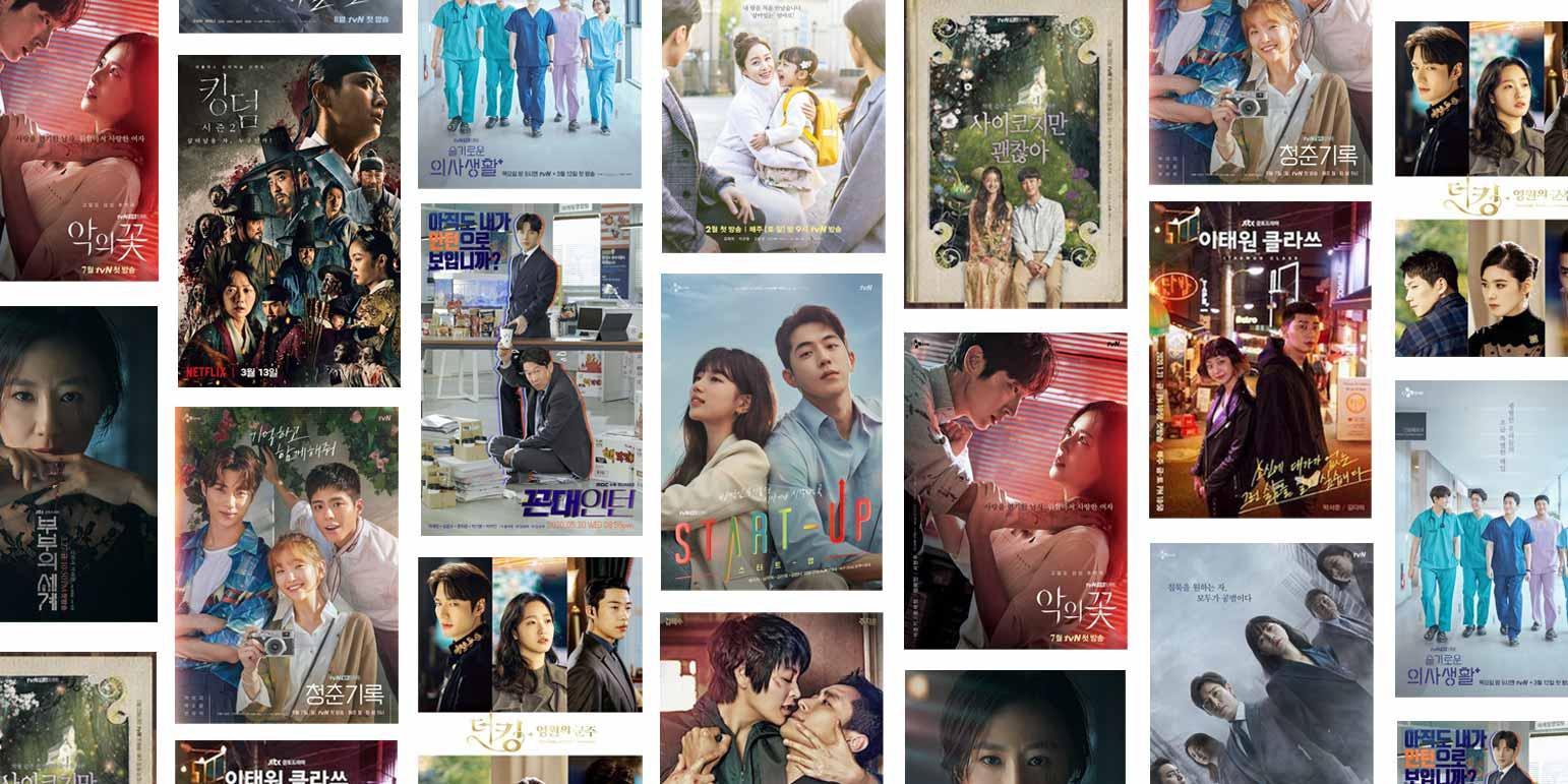 Jelang Akhir Tahun Ini 15 Judul Drama Korea Terbaik Tahun 2020