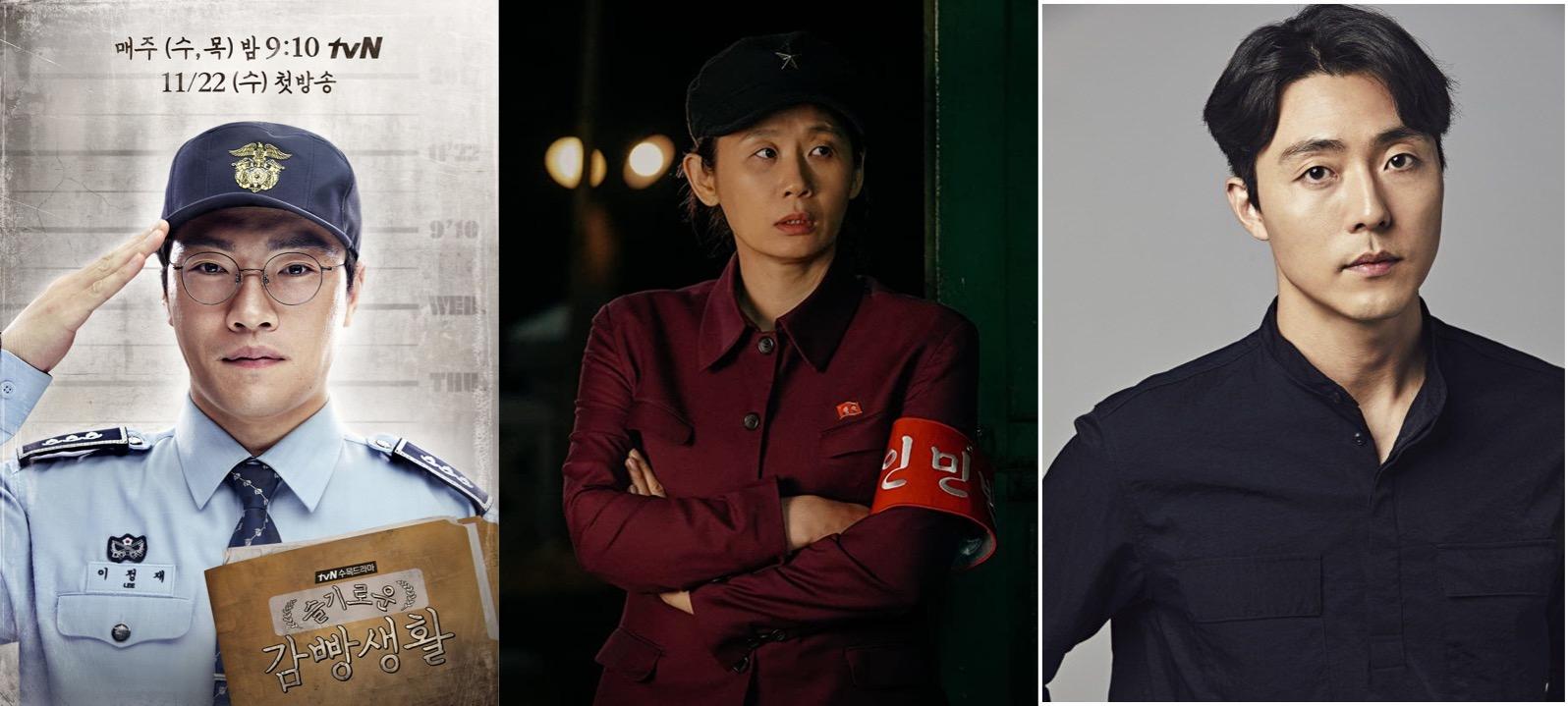 (Dari kiri ke kanan: Choi Young Woo, Lee Sun Young,  Lee Moo Saeng/ Foto: Courtesy of Soompi, IMDb, AsianWiki)