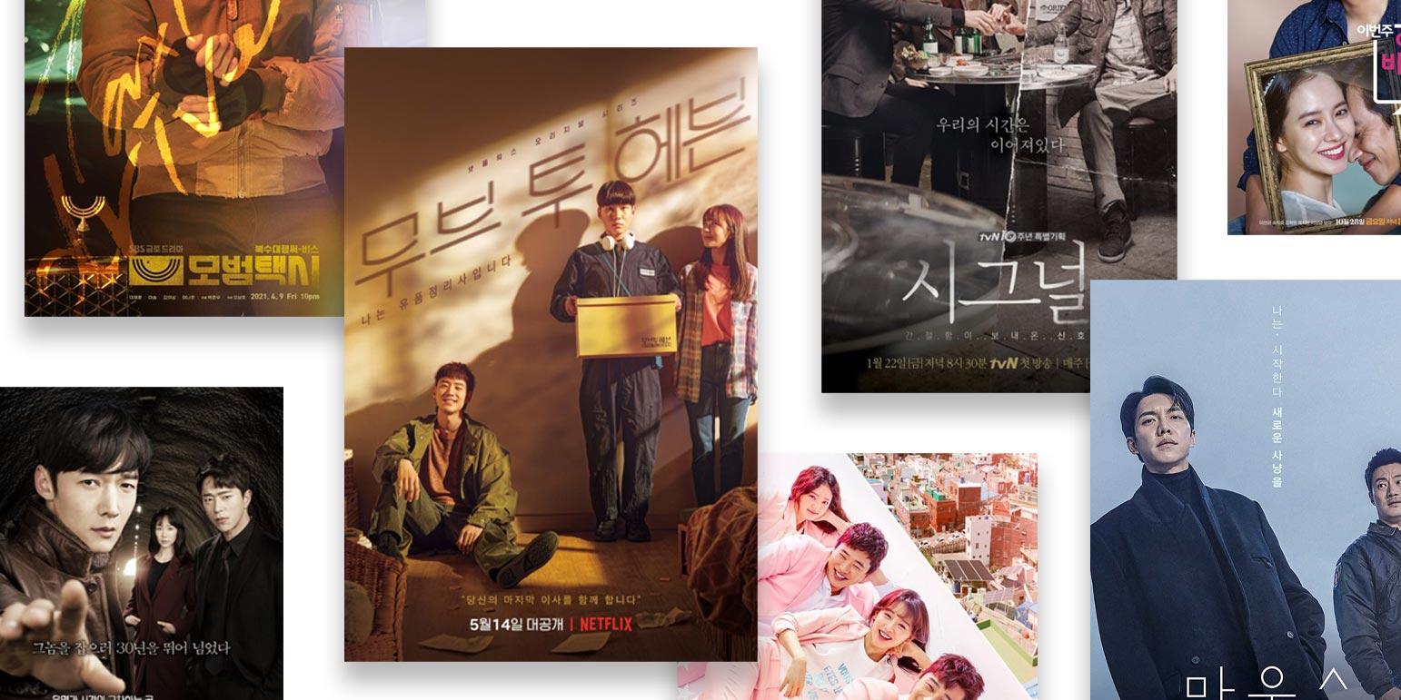 Tak Disangka, 7 Drama Korea Ini Ternyata Terinspirasi Dari Kisah Nyata