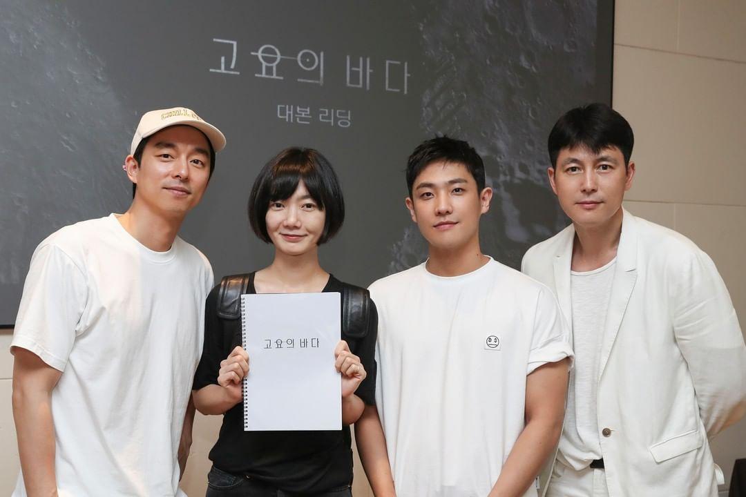 Fakta Drama Korea The Sea of Silence yang Dibintangi oleh Gong Yoo, serta Diproduseri oleh Aktor Tampan Jung Woo Sung