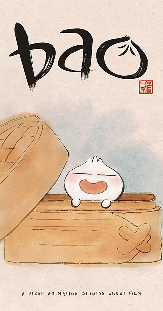 Bao / Foto: Courtesy of IMDb
