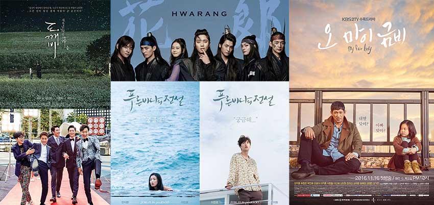 Drama Korea yang Wajib Ditonton Sebelum 2017