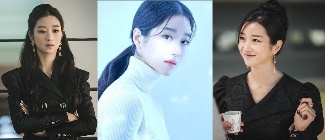 Lihat Produk Makeup Seo Yea Ji di It's Okay To Not be Okay