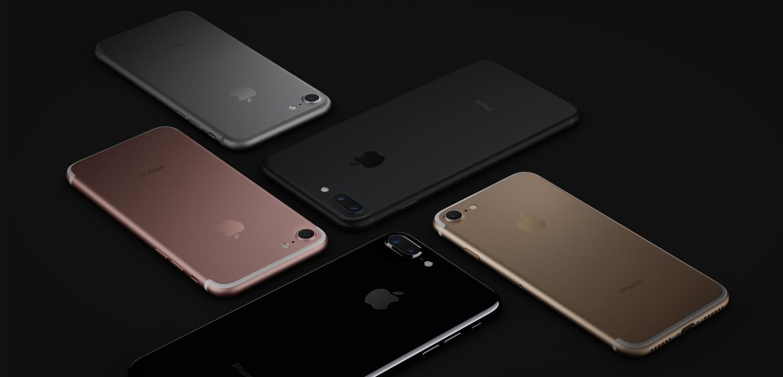 Fitur iPhone 7 Terbaru