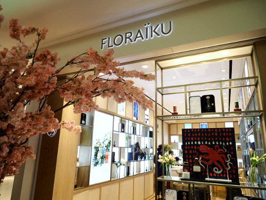 Gerai Butik Pertama Floraiku di Plaza Indonesia