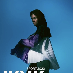 Brand Modest Wear IKYK Kini Merilis Koleksi Sportswear