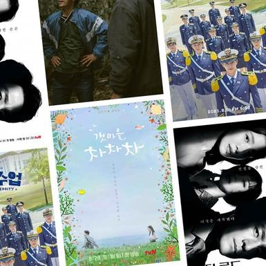 Berikut Daftar Lengkap Drama Korea yang akan Tayang Selama Bulan Agustus, Anda Sudah Tahu?