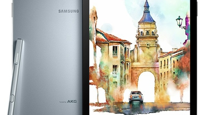 Apa Saja Keunggulan Samsung Galaxy Tab S3?
