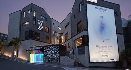 Pameran Chanel di Seoul