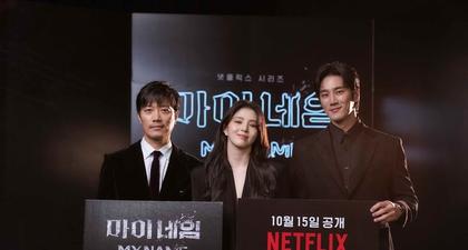 Jadi Proyek Drama Terbaru Han So Hee, Simak Fakta Menarik Seputar Serial My Name