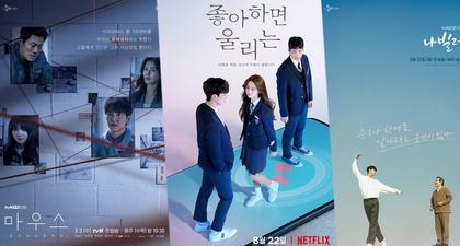 Simak 5 Drama Korea yang Perlu Diantisipasi di Bulan Maret Ini