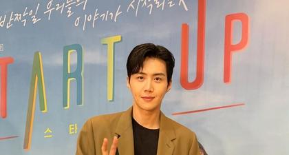 Berkat Kesuksesannya Memerankan Karakter Han Ji Pyeong, Kim Seon Ho Didaulat Jadi Brand Ambassador Perusahaan Investasi di Indonesia