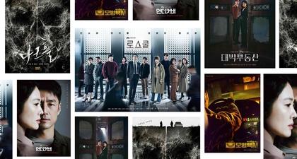 Jangan Lewatkan Drama Korea Seru yang Akan Tayang di Bulan April Ini